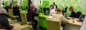 режим работы сбербанка в новогодние праздники 2021