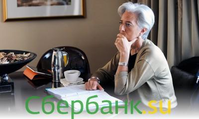 Руководитель МВФ
