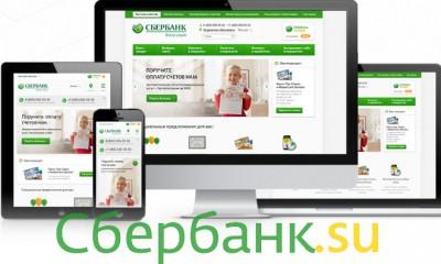 Портал Сбербанка - самый эффективный корпоративный ресурс в России