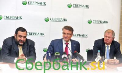 Сбербанк досрочно закрыл сделку с Тройка Диалог