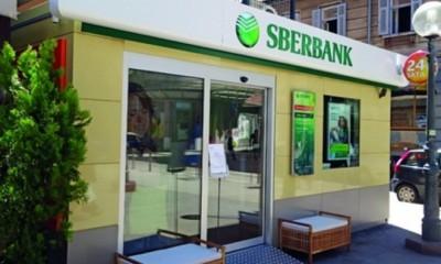 Sberbank Europe - Сбербанк в Австрии