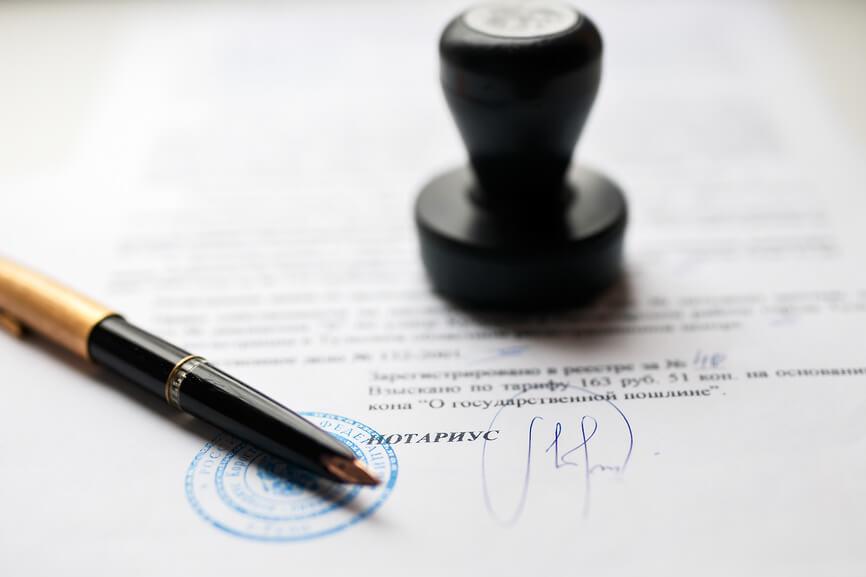 сбербанк форма доверенности для юридических лиц