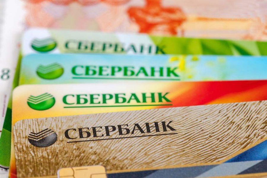 кэшбэк в сбербанке по зарплатной карте