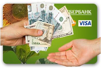 сбербанк кредитная карта моментум