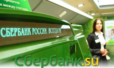 Сбербанк лауреат 3-х номинаций престижной банковской премии