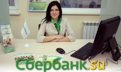 Сбербанк на 48-м месте в рейтинге зарплат сотрудников банков