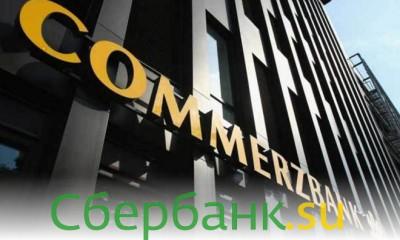 Сбербанк получил престижную международную награду
