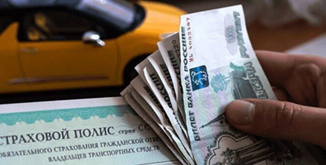 Страхование автомобиля ОСАГО в Сбербанке: как оплатить электронный полис ОСАГО Ингосстрах онлайн кредитной картой