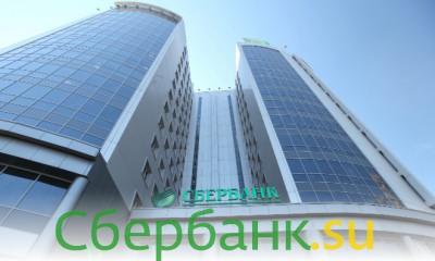 Сбербанк - Еврооблигации ПИФ