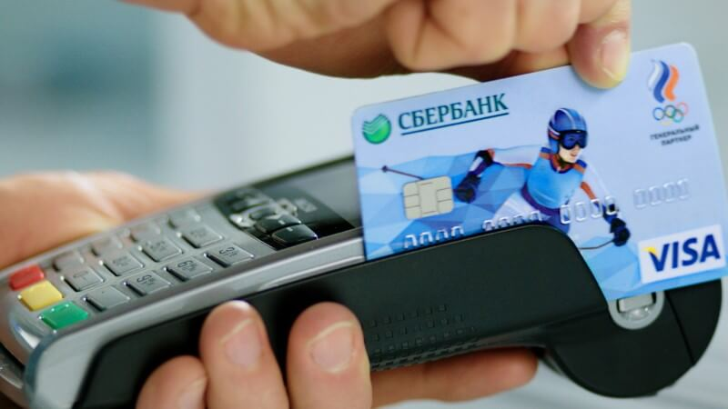 сбербанк заблокировал карту по подозрению в отмывании денег что делать