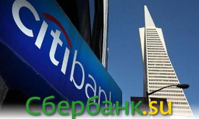 Citibank в Турции переходит под контроль Сбербанка