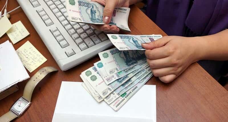 способы перевода денег на крымский полуостров и в украину