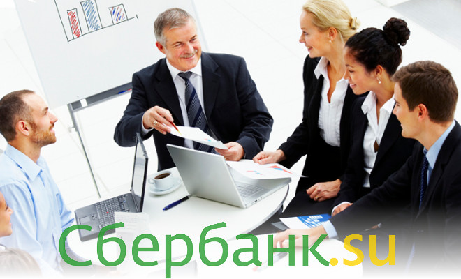 ставки по кредитам онлайн kz