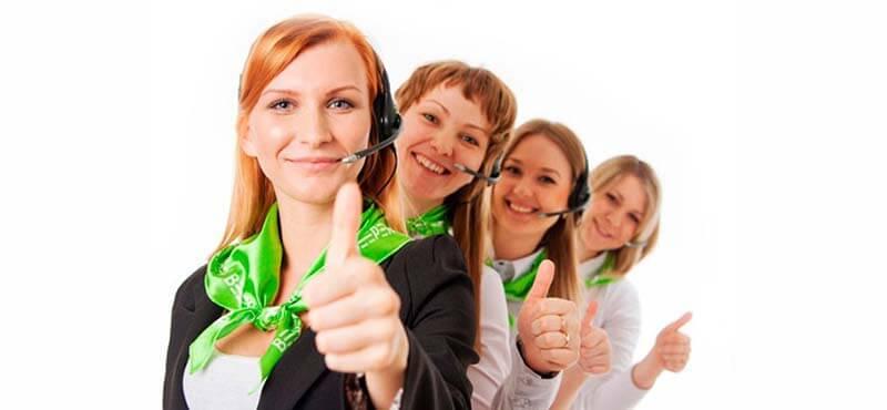 телефон поддержки сбербанк бизнес онлайн