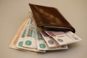 вклад новогодний 2020 в сбербанке россии калькулятор