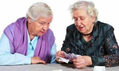 вклад сбербанка россии пенсионный плюс