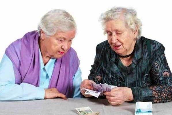 Какой процент начисляют на пенсионную сберкнижку