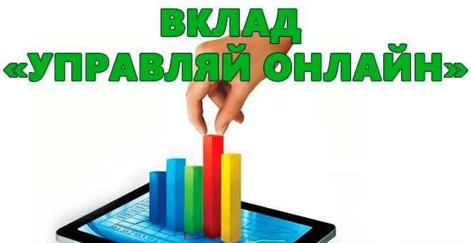Сбербанк россии процент пенсионному вкладу в калькулятор расчета пенсии сотрудников полиции в 2021