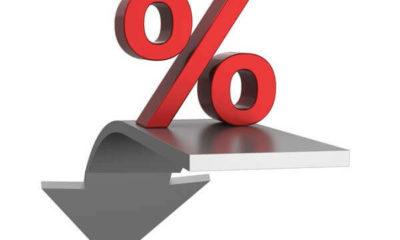заялвение в сбербанк на снижение процентной ставки по ипотеке