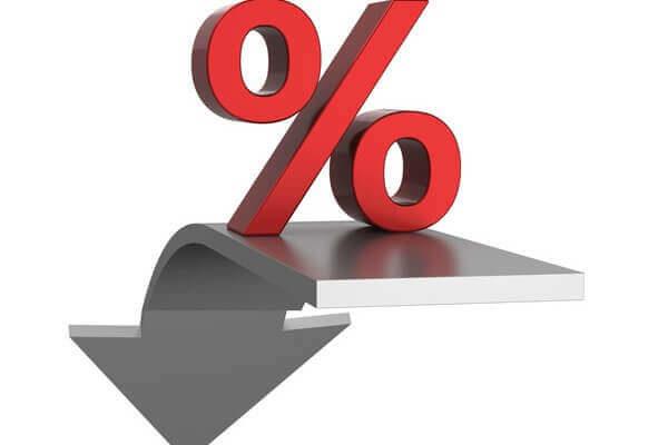 Рефинансирование кредитов в Балашихе - лучшие предложения по кредитам под кредиты других банков Балашихи без справок о доходах